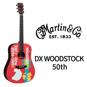 마틴기타 DX WOODSTOCK 50th Guitar