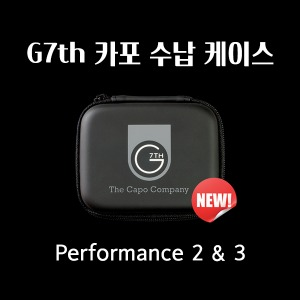 G7th 카포 케이스 Protector shell case (Performance 2 & 3)