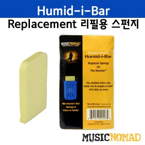 MusicNomad 뮤직노마드 Humid-i-Bar Replacement Sponge - Humitar 리필용 스펀지